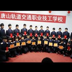 2015-2016学年度第一