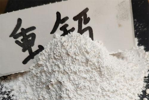 腻子粉的用处和分类