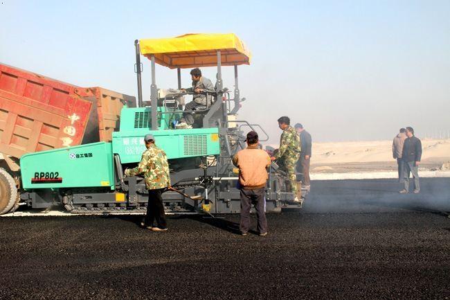 沥青路面施工技术要点(上)