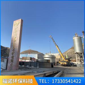 唐山白灰窑改造工程|卢龙县首钢白云石矿有限公司改造工程