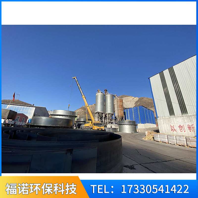 唐山石灰窑工程
