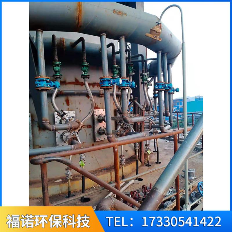 唐山节能环保喷煤粉白